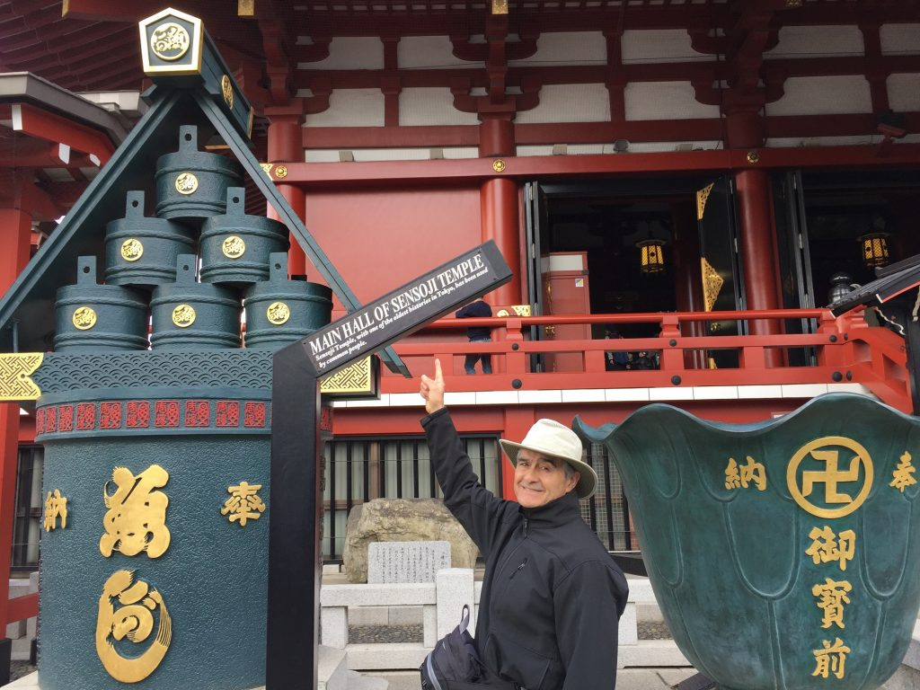 vacation in China - Joe DAVIS